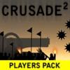 Крестовый поход 2 (дополнительные уровни) (Crusade 2 Players Pack)