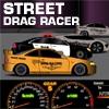 Стрит рейсинг супр каров (Street drag race the super cars)