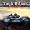 Атака танков - Разрушение (Tank Attack - Destruction)