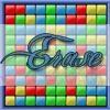 Эрейз (Erase)