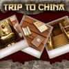 Путешествие в Китай (Trip to China (Hidden Objects))