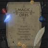 Волшебные сферы (Magic Orbs)