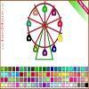Раскраска: Колесо обозрения (Ferris wheel Coloring)