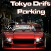 Паркинг: Токийский дрифт (Tokyo Drift Parking)