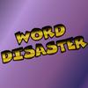 Игра в слова (Words Game)