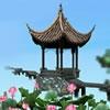 Поиск различий: Китай (China Difference)