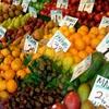 Пазл: Прилавок с фруктами (Jigsaw: Fruit Stand)