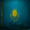 Пазл: флаг Казахстана (Flag of Kazakhstan)