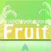 Угадай фрукт (Know your fruit quiz)