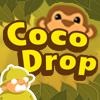 Кокосовый обстрел (Coco Drop)