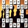 Маджонг: Древнии статуи (Ancient Statues Mahjong)