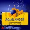 Авкалендер (AQULANDER)