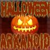 Арканоид: Хеллоуин (Halloween Arkanoid)
