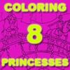 Раскраска: Принцессы (Coloring 8 Princesses)