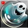 Ловец привидений  (Ghost Bastards AR)