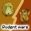 Войны хомяков (Rodent wars)