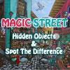 Поиск предметов: Волшебная улица (Magic Street)