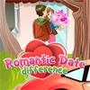 Отличия: Романтическое знакомство (Romantic Date Difference)
