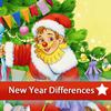 Различия: Новый год (New Year 5 Differences)
