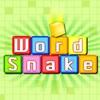 Словесная змейка (Word Snake)