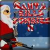 Санта убивает зомби 2 (Santa Kills Zombies 2)