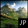 Пазл: Горы 2 (Rock Mountains Jigsaw)