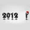 Пять отличий: Новогодняя ночь (New Year's night. 5 Differences)