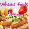 Поиск отличий: Деликатесы (Delicious Foods Differences)