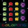 Галапонг (Galapong)
