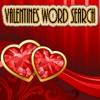 Поиск слов: Валентинки (Valentines Word Search)
