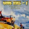 Поиск отличий: Взгляд орла (Hawk Eyes)