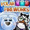 Полярный фейерверк (Polar Fireworks)