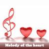 Пять различий: Мелодия сердца (Melody of the heart)
