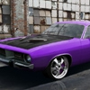 Пазл: Пурпурный авто (free jigsaw purple car)