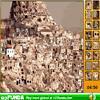Спрятанные части: Город (Hidden Spots City)
