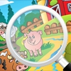 Поиск чисел: Ферма (Hidden Numbers : Farm)