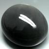 Поиск чисел: Лунный камень (Moonstone)