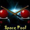 Космический бильярд (space pool)