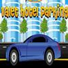 Парковка при отеле (Valet Hotel Parking)
