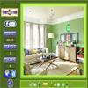 Зеленая комната (green room-hidden object)