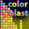 Цветной взрыв (Color Blast)