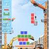 Быстрая стройка (Quick Construction)