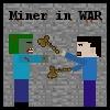 Минер на Войне (Miner in WAR)