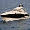 Пятнашки: Моторная  лодка (Motorboat Slider)