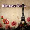 Арканоид: Париж (Discover Paris)