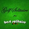 Пасьянс: Гольф (Golf Solitaire)