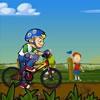 Отличия: Велосипедист (Bicycle Difference)