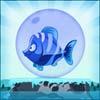 Рыбка (Baby Fish)