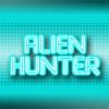 Охота на пришельцев (Alien Hunter)
