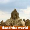 Пять отличий: Песчаные миры (Sand the world 5 Differences)